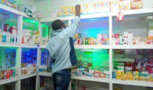 Médicaments, Pharmacie